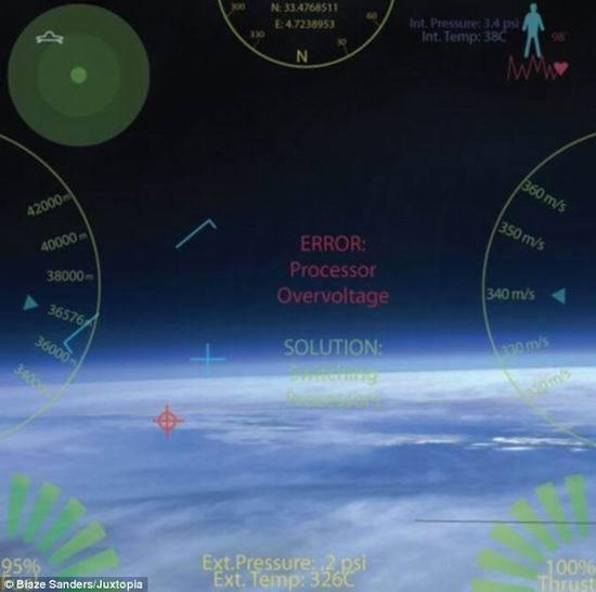 美国研制现实版钢铁侠战衣 宇航员可从太空跳回地球 5 高清图片